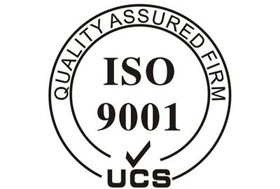2014年6月10日,云南西草资源开发有限公司 荣获ISO9001质量管