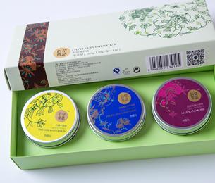 牛油膏套盒(玫瑰+薰衣草+柠檬)