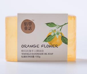 橙花抗皱手工精油皂