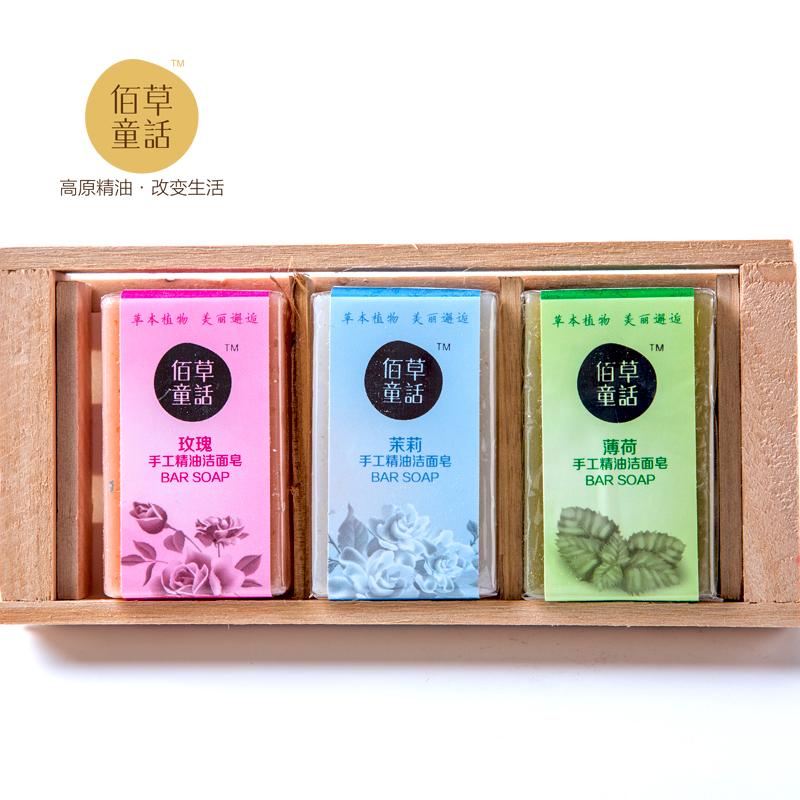 木盒装冷皂套盒